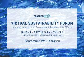 Seafood2030 Virtual Sustainability Forum