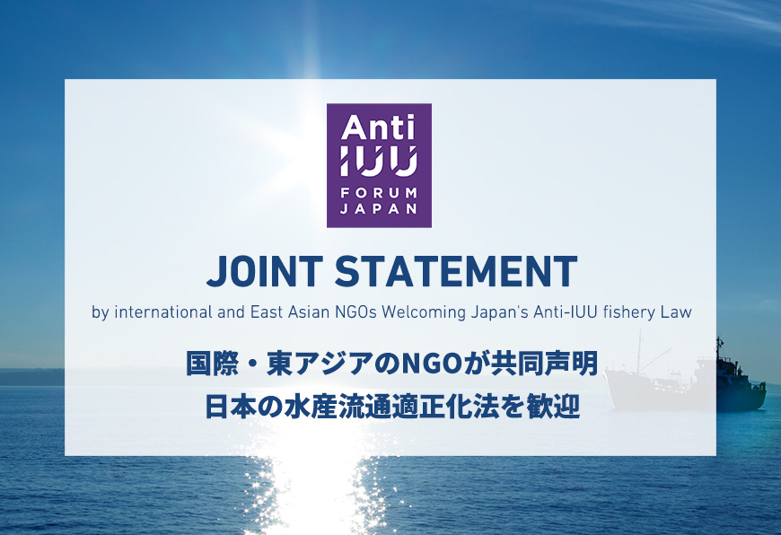210315_Asia_Joint_Statement